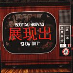 Bodega-Brovas-Show-Out